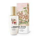 SULWHASOO เซรั่ม First Care Activating Serum EX 120 ml.