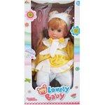 ตุ๊กตาเด็กผู้หญิง อัดเสียงได้