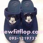 รองเท้า Fitflop  No.F0359