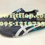 รองเท้า Onitsuka No.O028