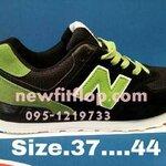 รองเท้า New balance No.N014