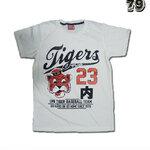 เสื้อยืดชาย Lovebite Size M - Tiger 23