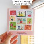 (4 แผ่น/ชุด) แสตมป์สติ๊กเกอร์ Eun<3Jeong Stamp Sticker Set (ใช้ตกแต่ง ไม่สามารถใช้แทนค่าฝากส่ง)