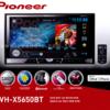 PIONEER AVH-X5650BT (เครื่องเล่นจอ 7 นิ้ว DVD/USB/BT)