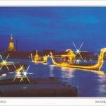 โปสการ์ด เรือพระที่นั่งสุพรรณหงส์ แม่น้ำเจ้าพระยา กรุงเทพฯ /เรือพระที่นั่ง/แม่น้ำเจ้าพระยา/วัดอรุณฯ/วิวกลางคืน