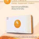 """Fillymor ผลิตภัณฑ์เสริมอาหารสำหรับผู้หญิง """"อกฟู รูฟิต"""" บำรุงภายในเพื่อความเปล่งปลั่งเหมือนสาวแรกรุ่น"""