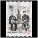 แสตมป์ชุด 120 ปี ความสัมพันธ์ทางการฑูตไทย-รัสเซีย