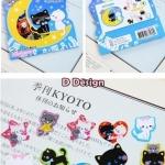 (70 ชิ้น/ชุด) สติ๊กเกอร์ Cute Animal Stickers in a Pocket (D Design)