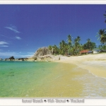 โปสการ์ด หาดละไม เกาะสมุย จังหวัดสุราษฎร์ธานี /ทะเล/ชายหาด