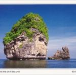 โปสการ์ด เกาะอูฐ จังหวัดกระบี่ /ทะเล/เกาะ