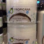 ครีมบำรุงผิวจากน้ำมันมะพร้าว Coconut Body Lotion Cream (250 ml.)