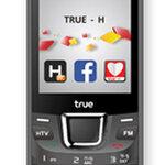 โทรศัพท์มือถือ ทรูโฟน Super Altra 1 ราคาถูกกว่าที่อื่นแน่นอน
