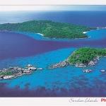 โปสการ์ด หมู่เกาะสิมิลัน จังหวัดพังงา /ทะเล/อุทยานแห่งชาติ/มุมมองจากที่สูง