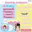 Prowhite Underarm by Rita 5 g. ครีมรักแร้ขาว thumbnail 8