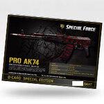 สั่งซื้อ SF PRO AK74: D card 300 Special Edition 450 บาท