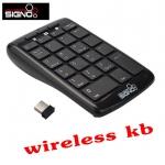 Signo KP-711 2.4G Wireless Numeric Keypad ตัวเลขไร้สาย