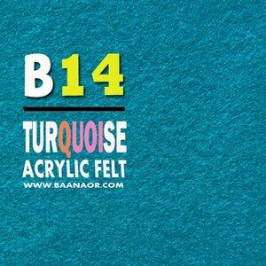Felt-B14 ผ้าสักหลาดสองหน้าเนื้อนิ่ม ขนาด 30x30 เซนติเมตร