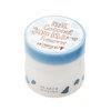 [พร้อมส่ง] Skinfood Milk Coconut Jam Make-Up Remover 75ml ครีมคลีนซิ่งเช็ดทำความสะอาดเครื่องสำอางค์ได้อย่างหมดจด