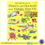 Richard Scarry 's Planes and Rockets and Things That Fly หนังสือภาพของริชาร์ด สการ์รี เครื่องบิน จรวด และสิ่งต่างๆที่บินได้