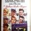 (DVD) The Yellow Rolls-Royce (1964) ป้ายแดงป้ายเหลืองวิมานเคลื่อนที่ thumbnail 1