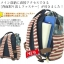 กระเป๋า Anello USA Classic CANVAS Rucksack (STD) วัสดุ CANVAS Fabric เนื้อหนานิ่มคุณภาพดี ออกเเบบลาย Limited สวยเก๋ไม่เหมือนใคร thumbnail 14