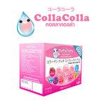 CollaColla Collagen Complex Plus 6,000 - คอลลาคอลล่า คอลลาเจน คอมเพล็กซ์ พลัส (10 ซอง)
