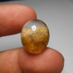 แก้วสามกษัตริย์ ขนเหล็ก+กาบเงิน+เข้าแร่สีทอง น้ำงาม ขนาด 2.1 * 1.7 cm ทำหัวแหวนโต จี้ สวยๆ