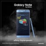 เคสมือถือ Samsung Galaxy Note FE (Fan Edition)