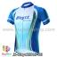 เสื้อจักรยานแขนสั้นทีม Bicycl 2015 สีฟ้าน้ำเงิน สั่งจอง (Pre-order) thumbnail 1