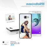 เคสพิมพ์ภาพ Samsung Galaxy A7 (2016) กรอบ PVC มันเงา