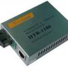 Netlink HTB-1100-2.5KM