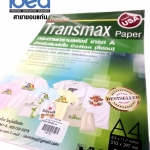 กระดาษทรานเฟอร์ เสื้อสีอ่อนรุ่นTransmax ขนาด A3