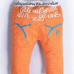 กางเกงยีนส์เด็ก JJ58