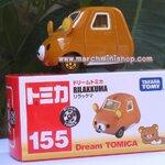 DREAM  Tomica Rilukkuma