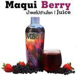 น้ำผลไม้ มาคิอิ Maqui juice มากี้เบอรี่