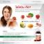 VISTRA Tomato Extract 30เม็ด thumbnail 4