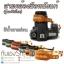 สายคล้องข้อมือกล้องหนังแท้ รุ่นพรีเมี่ยม Premium Leather Wrist Starp thumbnail 2