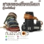 สายคล้องข้อมือกล้องหนังแท้ รุ่นพรีเมี่ยม Premium Leather Wrist Starp thumbnail 1