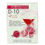 D-10 Plus