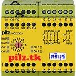 PilZ 774612 PNOZ XV3.1 3s 24-240VACDC 3n/o 1n/c 2n/o t LiNE iD : PILZ.TK