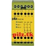 PilZ 774729 PNOZ X6 24VAC 24VDC 3n/o LiNE iD : PILZ.TK