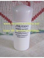 Shiseido White lucent Brightening Moisturizing Emulsion W 15 ml. (ขนาดทดลอง)