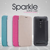 Asus Zenfone 2 (ZE500CL) NILLKIN NEW LEATHER CASE-Sparkle Leather Case