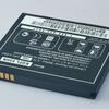 แบตเตอรี่ แอลจี (LG) P990 OPTIMUS 2X (FL-53HN)