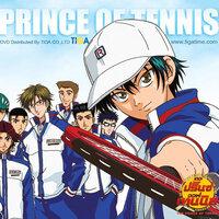- บริ๊นซ์ ออฟ เทนนิส / Prince of tennis