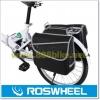 กระเป๋าทัวริ่งแบบสั้น(เหมาะสำหรับจักรยานล้อ 20 นิ้ว) 18L