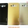 เคสฝาหลังอลูมิเนียม Motomo Samsung Galaxy A5