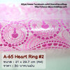 A-65 Heart Ring #2