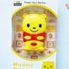 Power Bank Winnie the Pooh เต็มตัว 8000 mAh