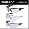 แว่นตาชิมาโน่ Shimano CE-S70R / S70R-PH Sunglasses